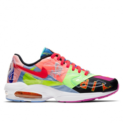 NIKE X ATMOS : AIR MAX 2 LIGHT QS